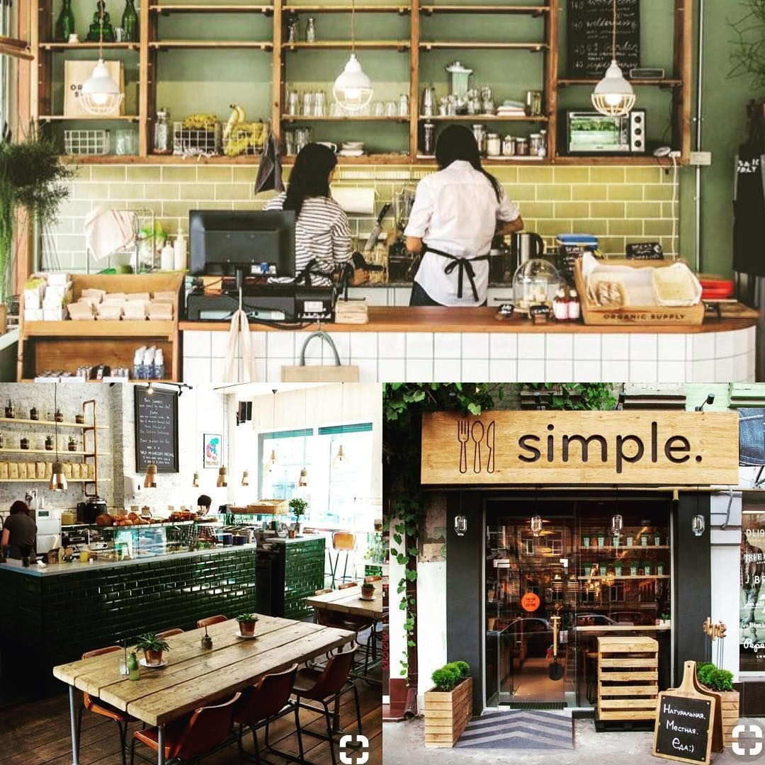 Dreaming And Designing My Own Coffee Shop Dream Mydream Elkriver Coffee Coffeeshop Rustic Goodcoffee Stylish 5yearplan In 2020 Coffee Shop Design Best Coffee