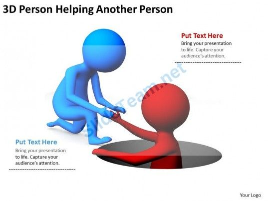 3d person helping another person ppt graphics icons