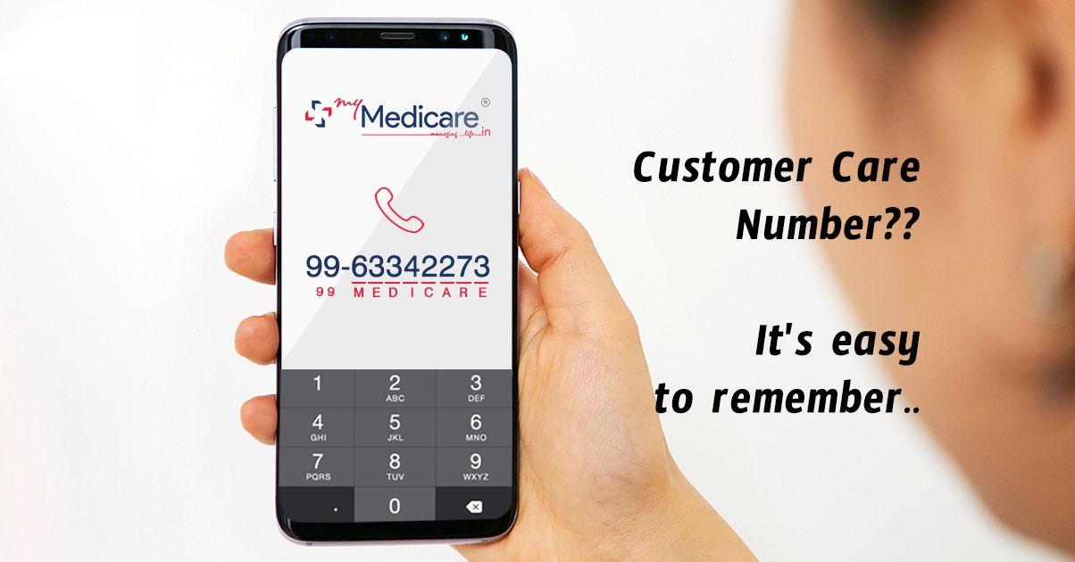 Mymedicare makes your things easy now just call on