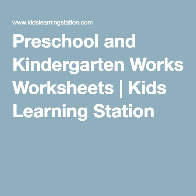Tolle Pinterest Free Printable Worksheets Images About Science And ...