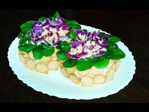 Салат Фиалки ко Дню Рождения   Лучший рецепт 2014 Красивое оформление салатов!
