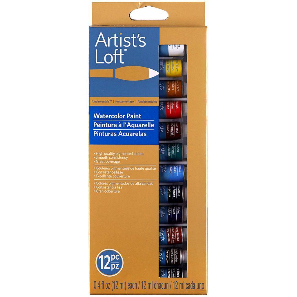 12 color watercolor paint set by artists loft
