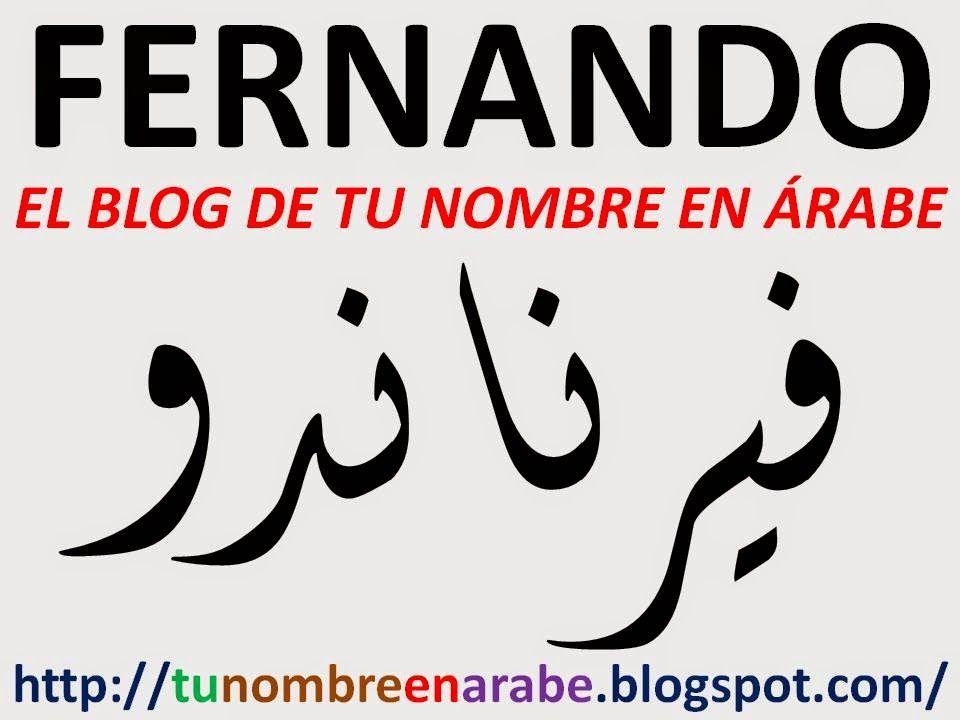 Fernando En Arabe Para Tatuaje Nombres En Arabe Nombres