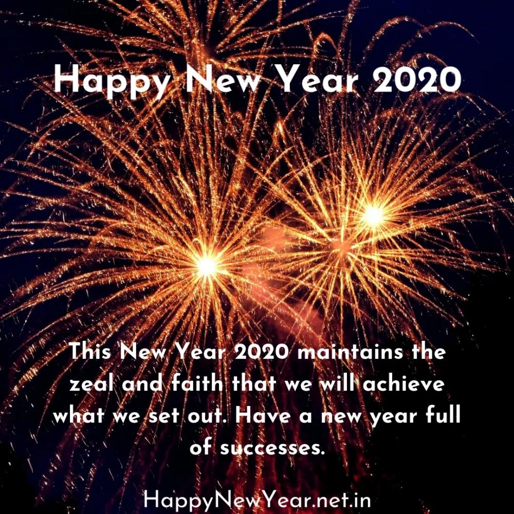 Happy New Year Beautiful Wallpaper Happy New Year Greetings Happy New Year Wallpaper New Year Greetings