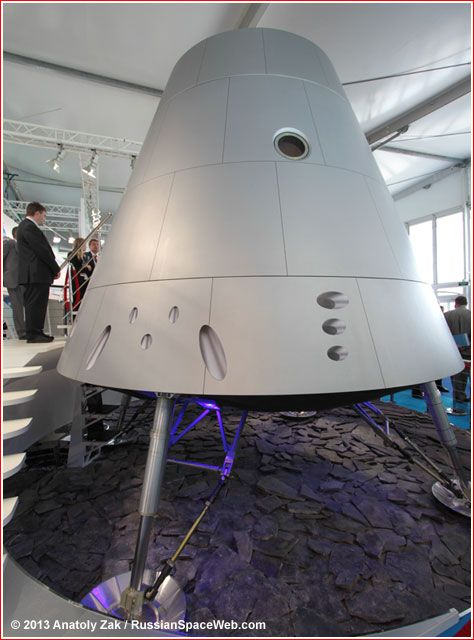 The descent module of the PTK NP spacecraft at the Moscow ...