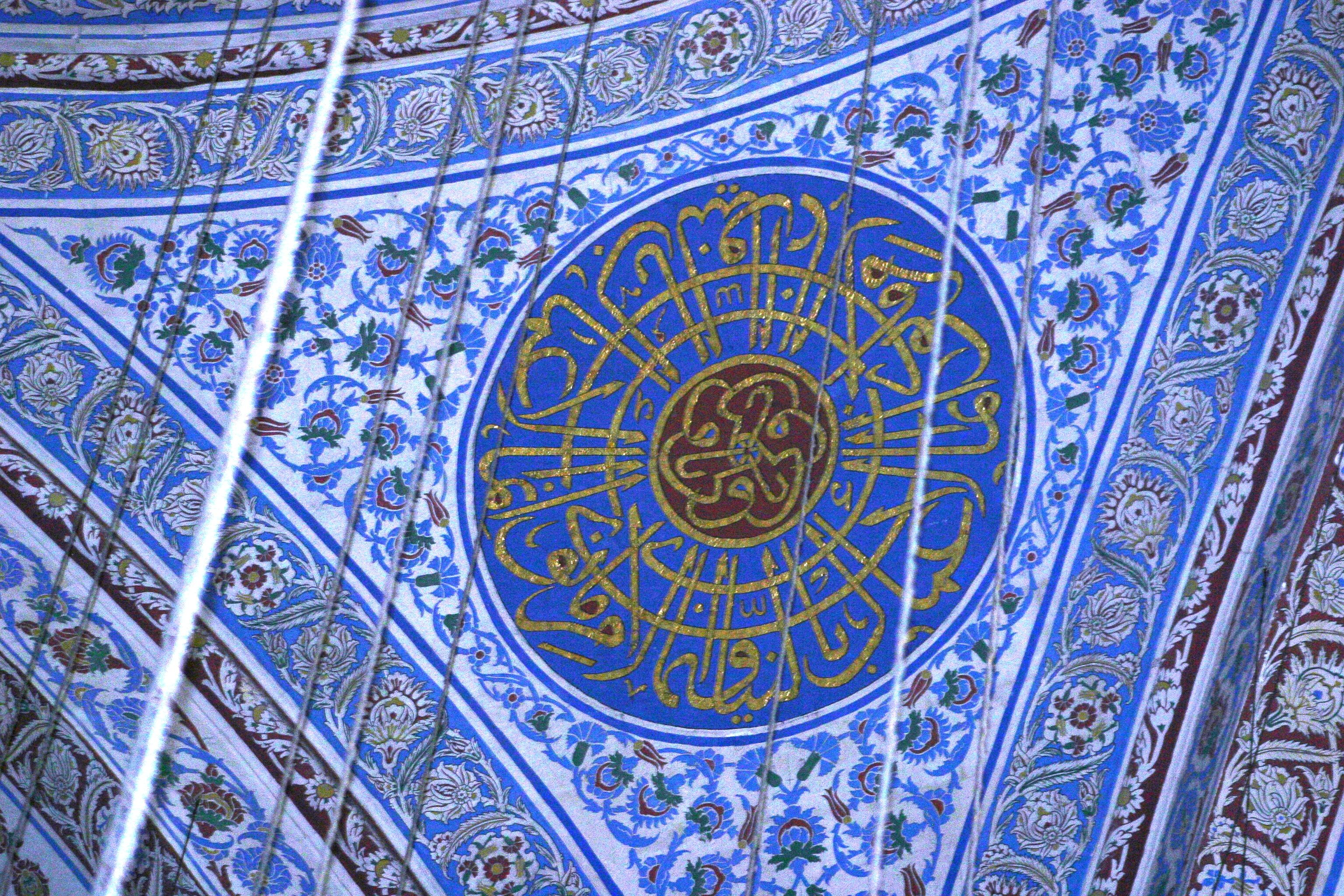 Majestic Blue Mosque in Turkey