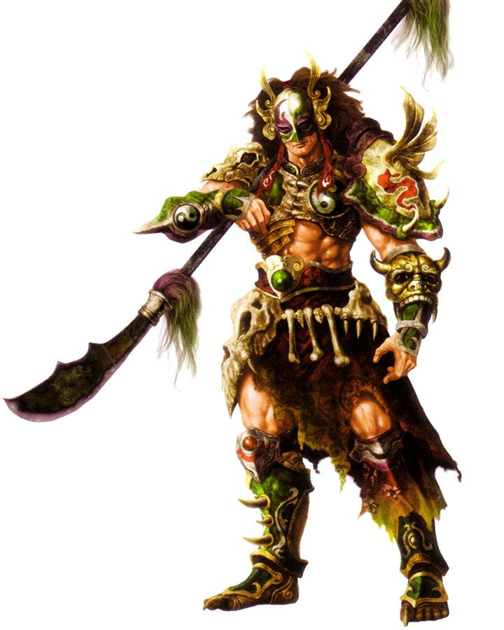 Warriors Orochi 3 Ultimate Rare Weapons: Dynasty Warriors 4, Dynasty