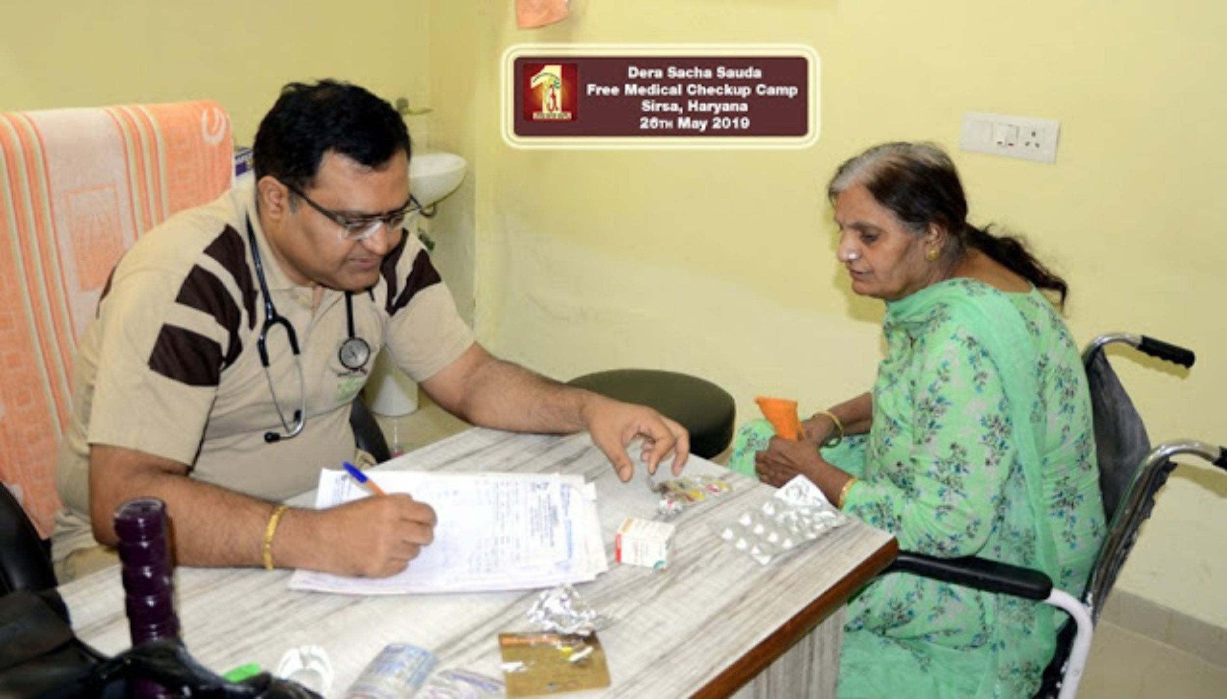 Patients examined in a Medical Camp conducted today at Shah