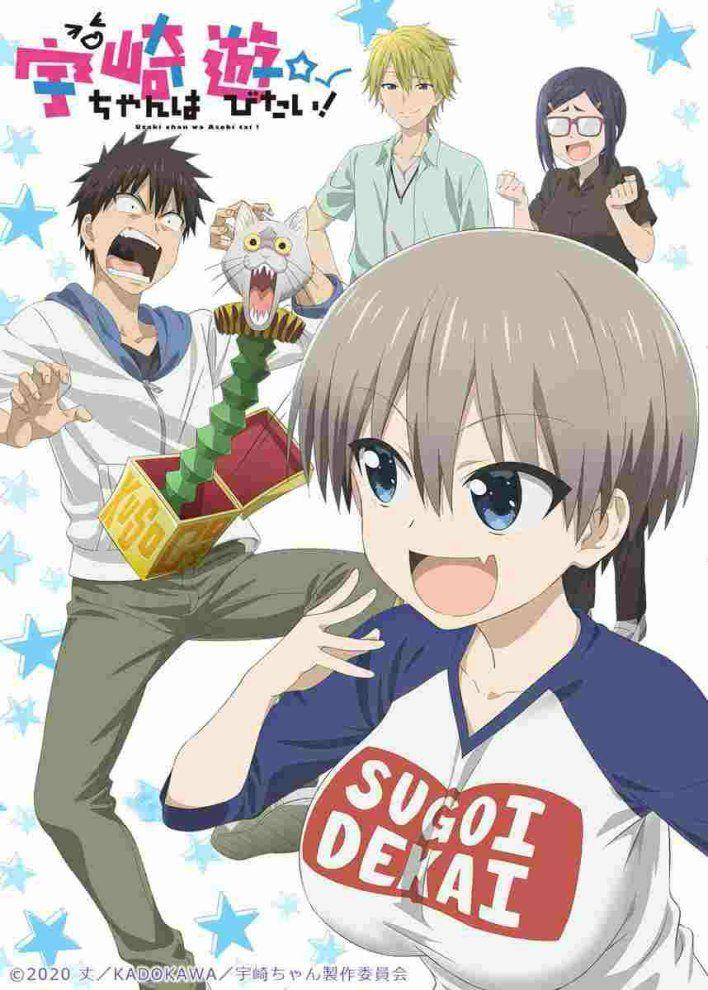 Manga Uzakichan wa Asobitai! Dapatkan Adaptasi Anime di