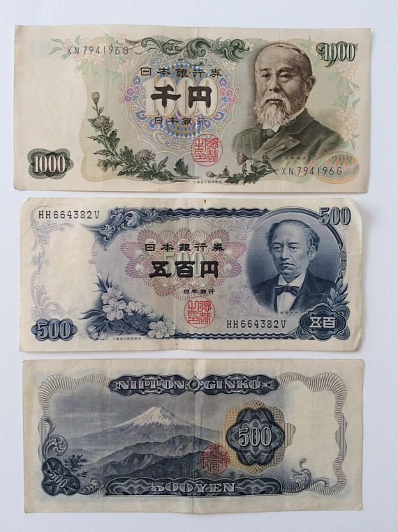4a3989a5d COLLECTIBLE JAPANESE YEN Banknotes 1000 and 500 Nippon Ginko ...