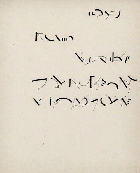 Mirtha Dermisache 1970 (b 1940)