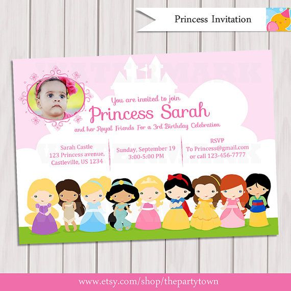 princess birthday party photo invitation / princesses invite card, Birthday invitations