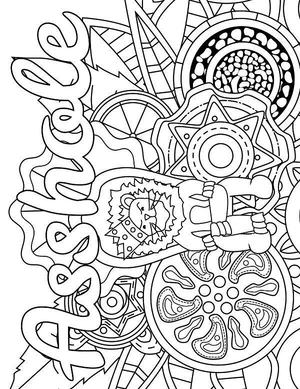 cartoon lion adult coloring page swear 14 free printable coloring pages visit swearstressawaycom to download and print 14 swear word coloring pages - Free Printable Coloring Pages For Adults Only Swear Words