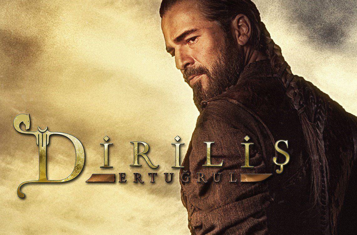 مسلسل قيامة أرطغرل - الحلقة 256 المائتين وسادسة وخمسون مدبلجة للعربية HD