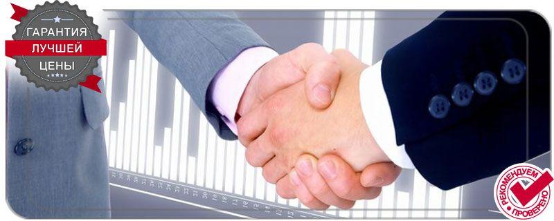 Регистрация коммерсанта в качестве индивидуального предпринимателя (ИП) – самый удобный и простой способ ведения частного бизнеса. Процедура проходит в упрощенной форме.