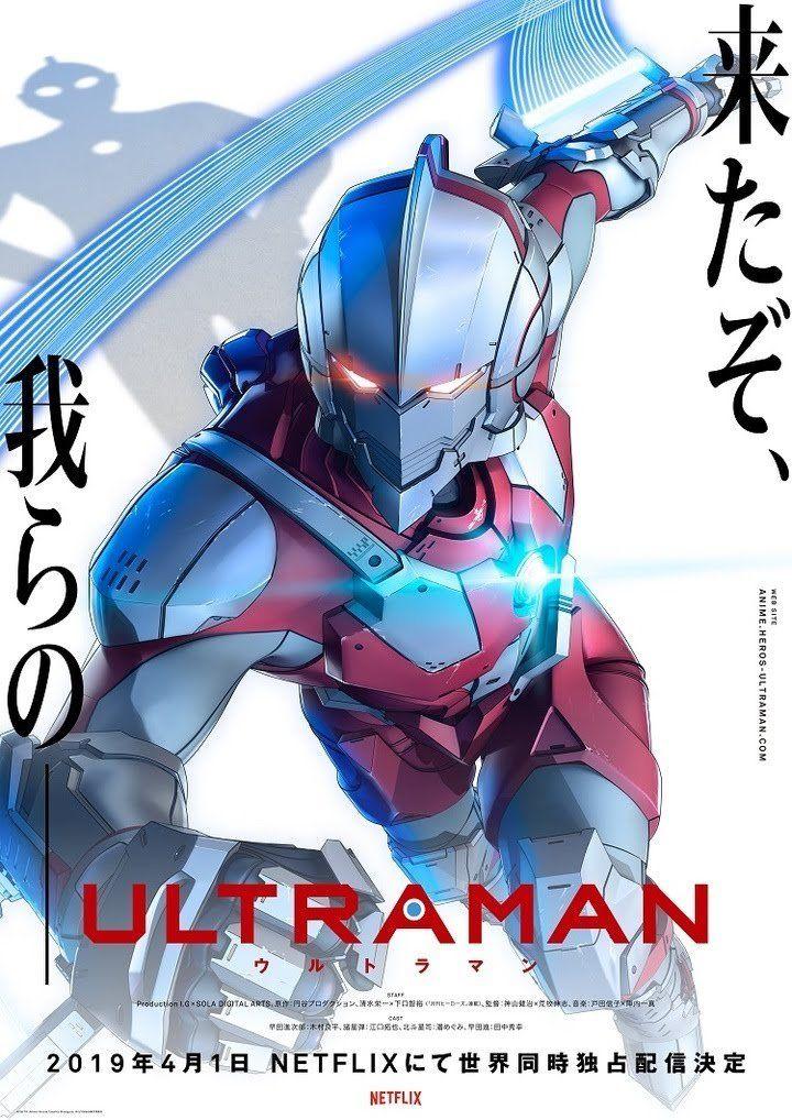 ปักพินในบอร์ด Ultraman