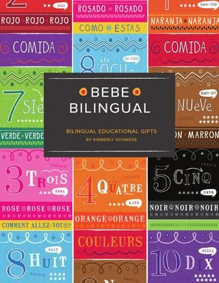 Bebe Bilingual is a collection of educational products for children around the world. Products available on Etsy. Art copyright © Kimberly Schwede