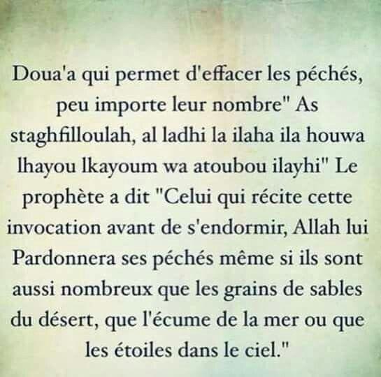 Pardon à Allah Hadith En Francais Rappel Islam Et Islam