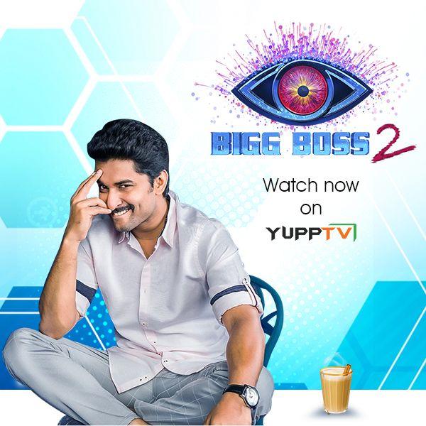Bigg Boss Telugu 2 : 19th June 2018 Written Update