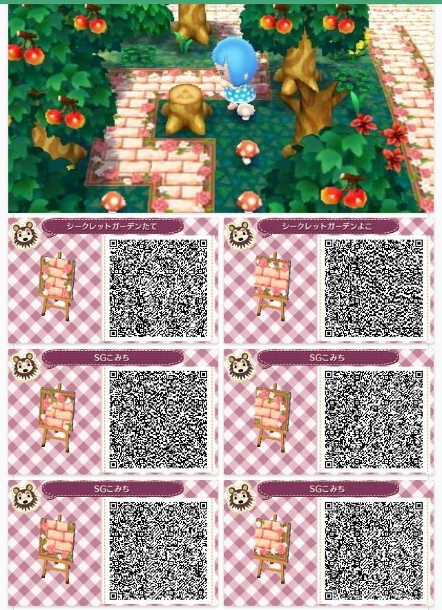 By Neva Crossing Acnl Qr Paths T Paths And Acnl Paths