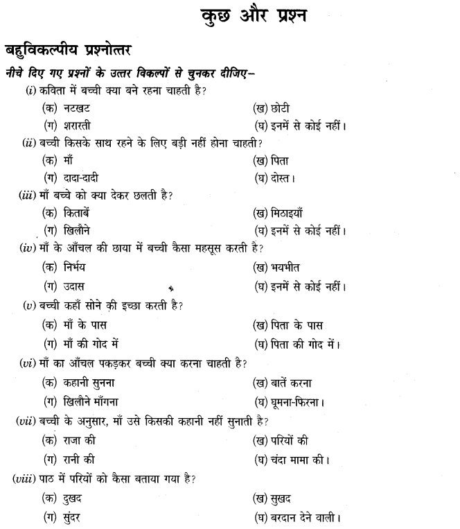 Pictures about social science in hindi class 10 notes cbse with answers