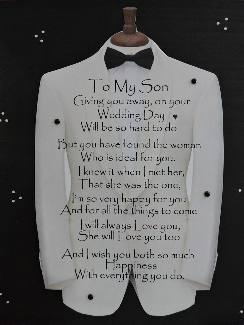 Engagement Gift For Son Son Wedding Gift Engagement Gift From Parents Engagement Gift For Him Son Wedding Gift From Mother My Son Quotes Mother Quotes Son Quotes From Mom