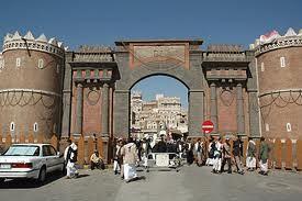 Old city of Sana