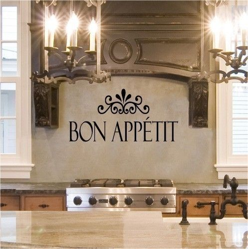 Bon Appetit Vinyl Lettering Vinyl Lettering Quote Wall Saying Decal Sticker  Art
