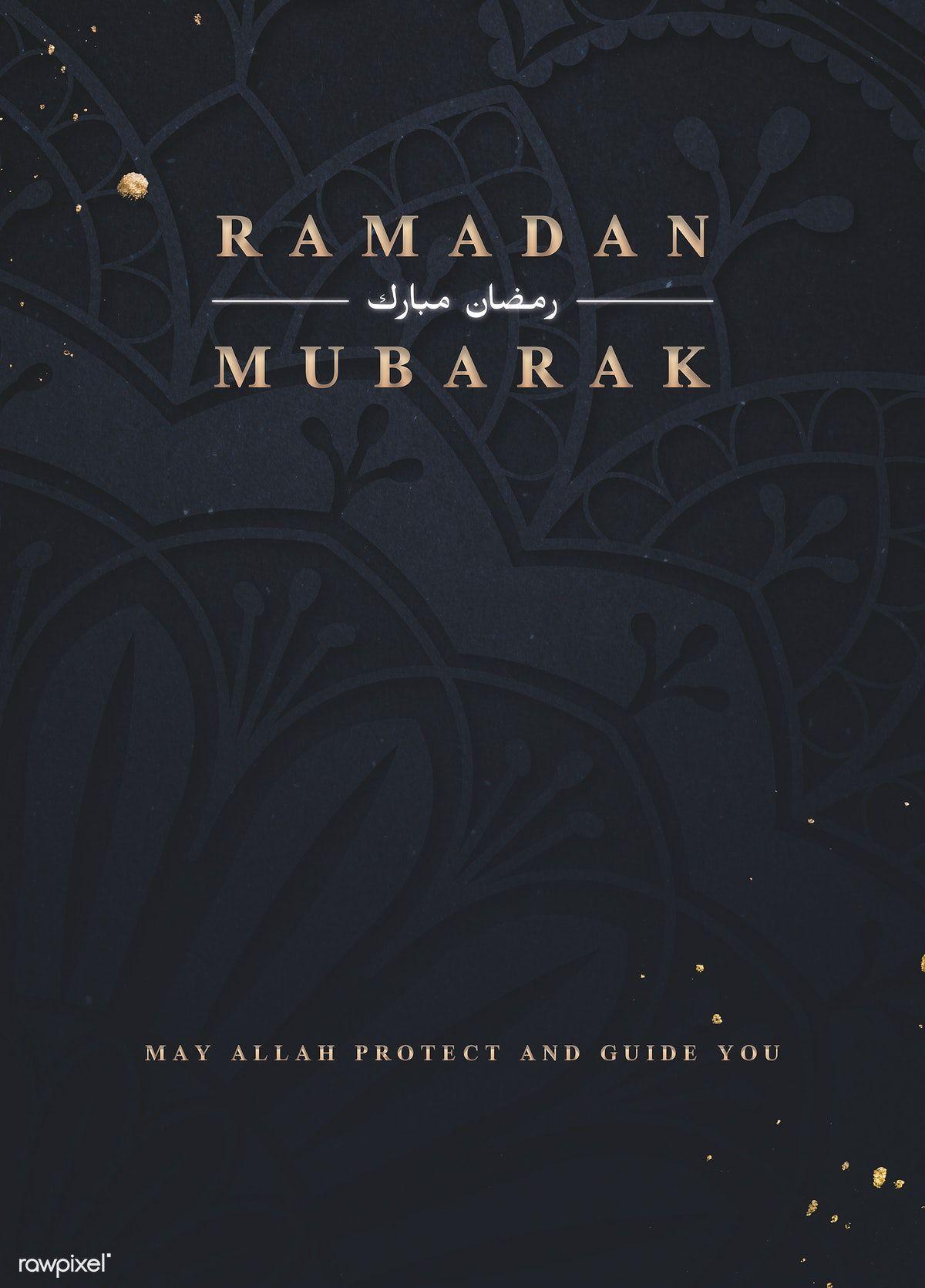 Download Premium Illustration Of Festive Ramadan Mubarak Blessing Card Kartu Foto Abstrak Gambar