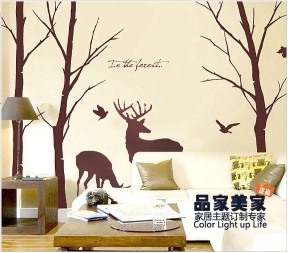 Arbre Et Deer Grand Sticker Mural Foret Arbre Cerfs Animaux