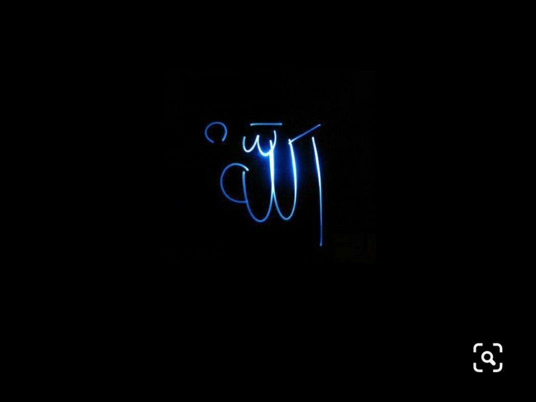 Pin On اسلامى