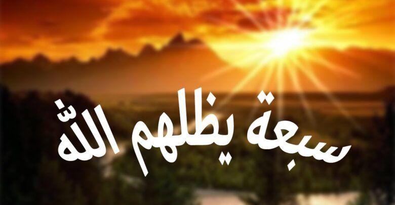 شاب نشأ في طاعة الله امثلة من الحياة Arabic Calligraphy Calligraphy Art