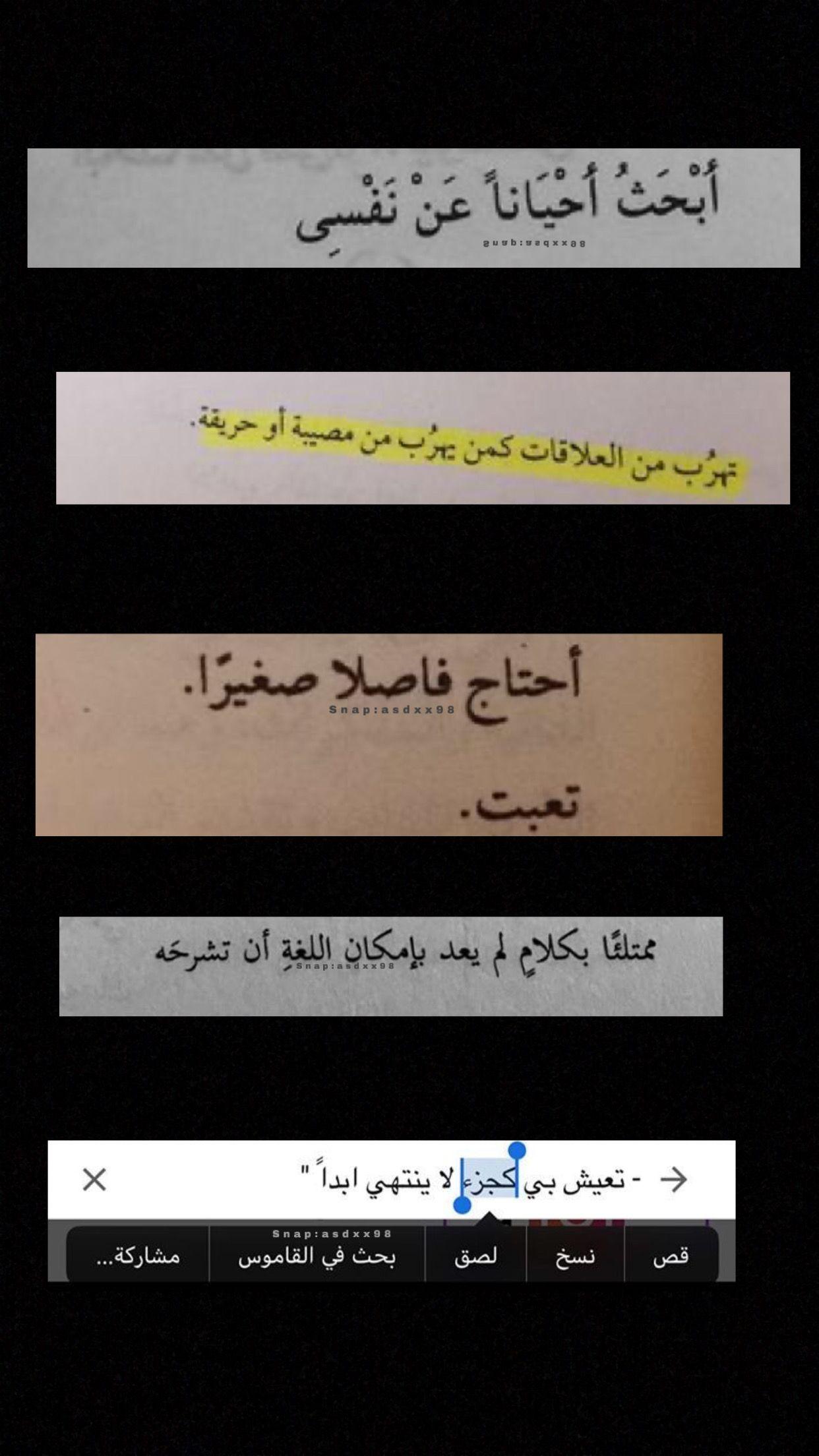 اقتباسات Circle Quotes Bollywood Love Quotes Arabic Love Quotes