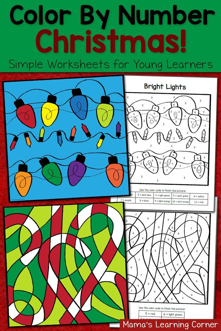 christmas color by number worksheets - Simple Color Number Printables