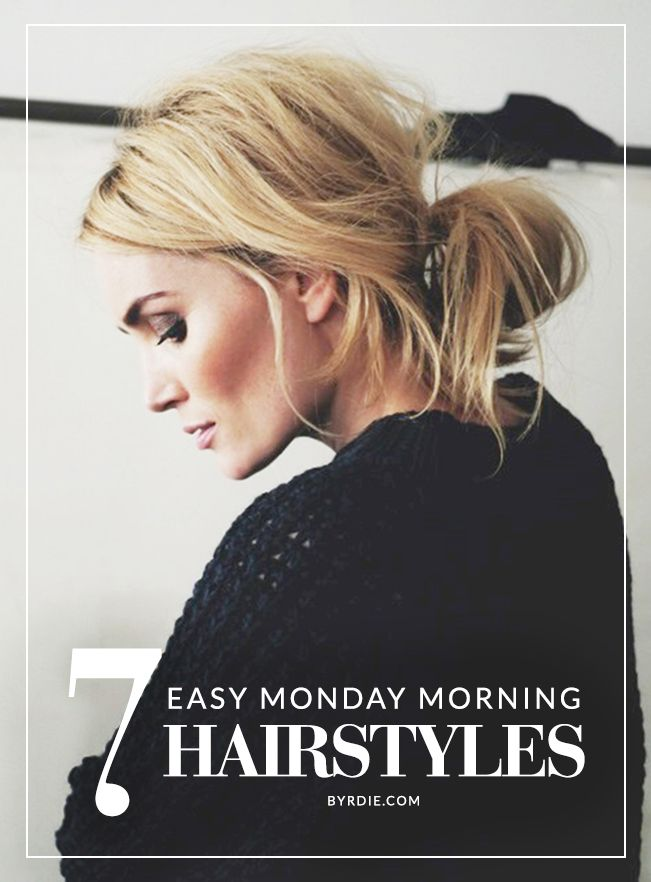 7 Monday Morning Hairstyles That You Can Do in Under 5 Minutes ...