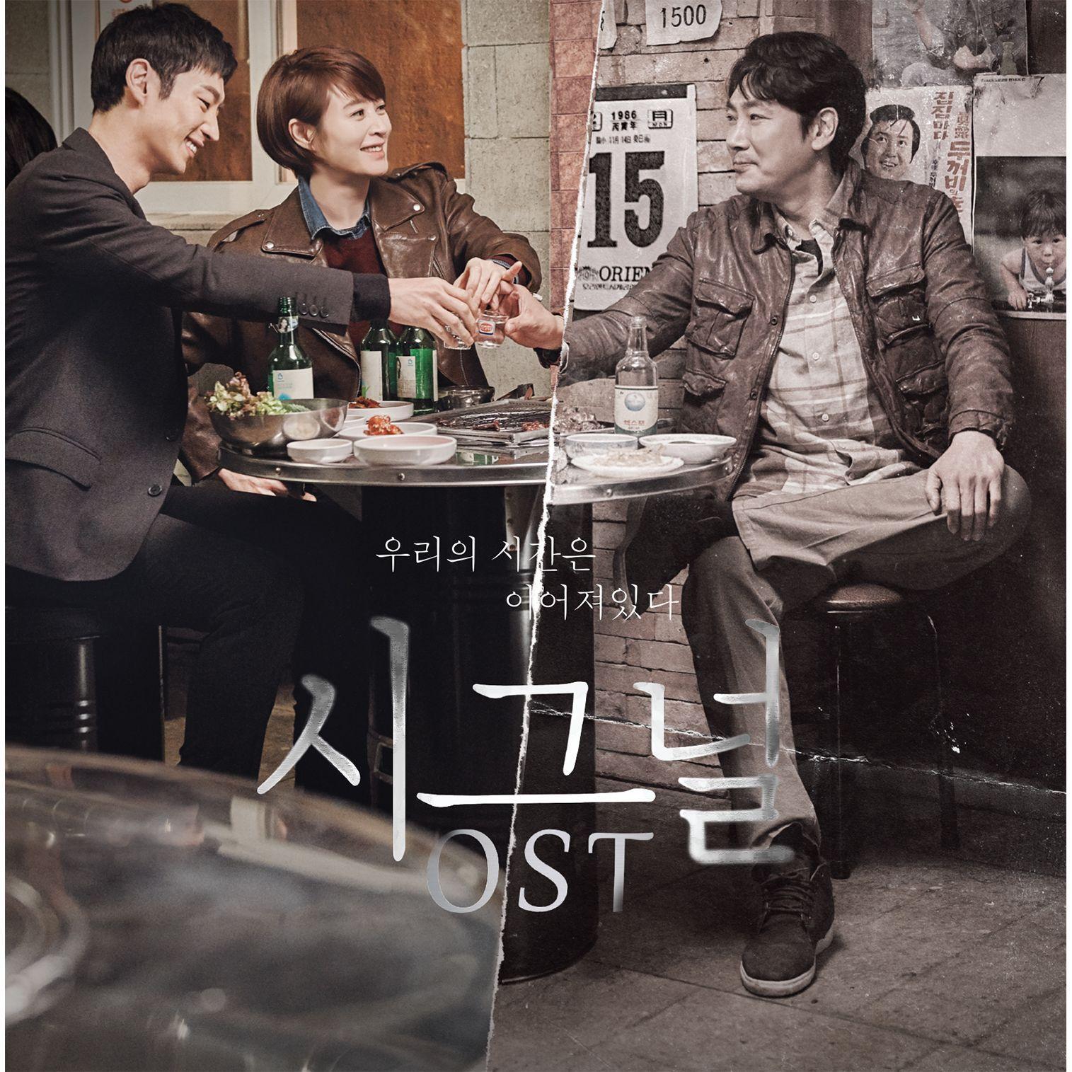 Korean drama movies, Drama, Drama movies
