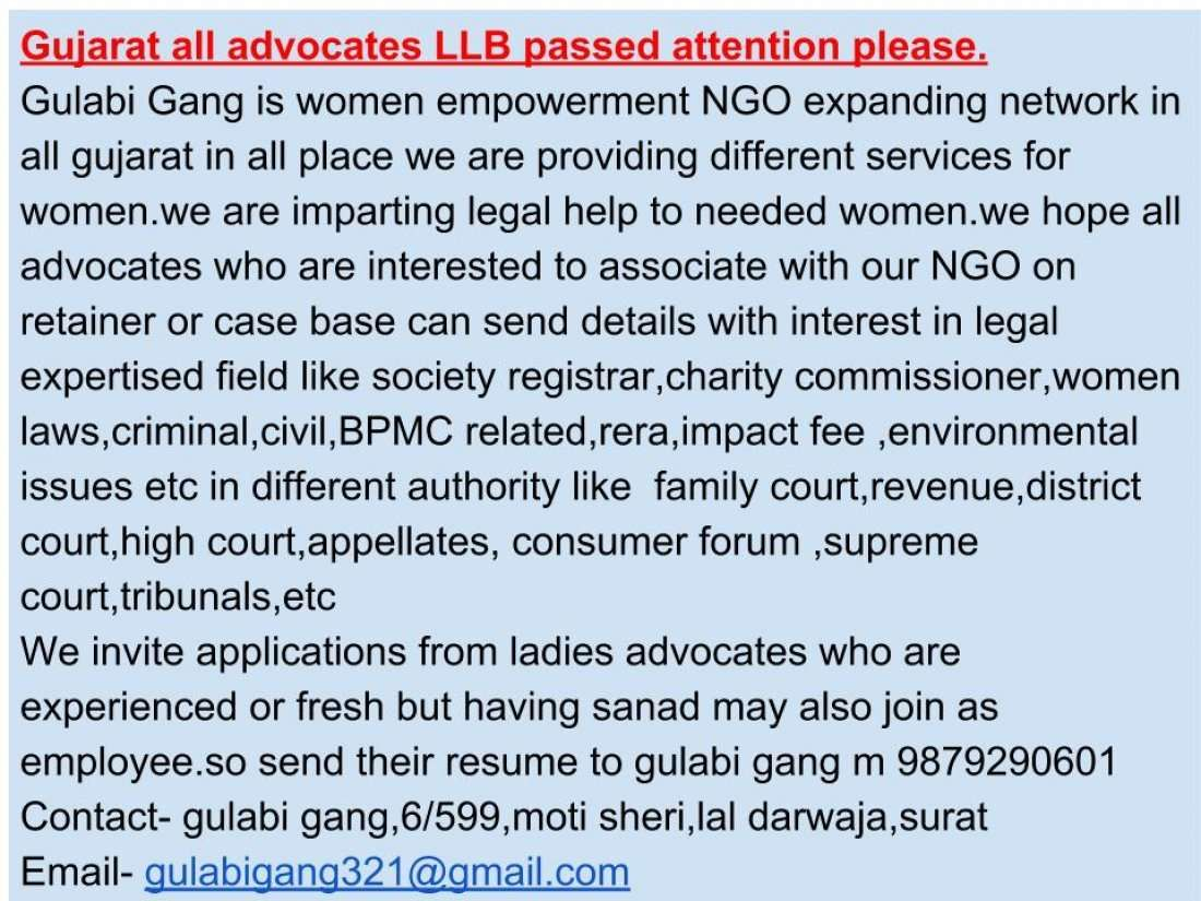 Gujarat all advocates LLB passed attention please