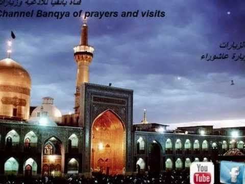 زيارة عاشوراء بصوت اباذر الحلواجي Islamic Posters Beautiful Taj Mahal