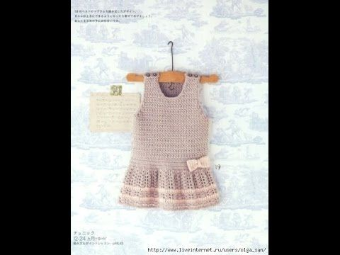 Free Crochet Patterns To Download Crochet Baby Patterns