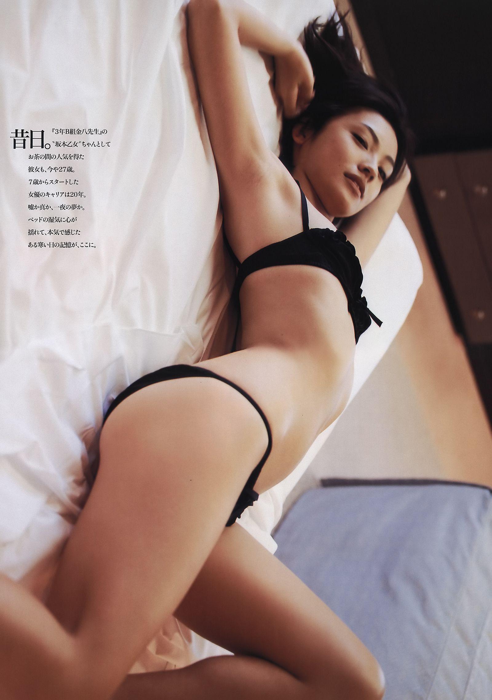 Mari Hoshino naked (46 pics), images Bikini, Snapchat, braless 2016