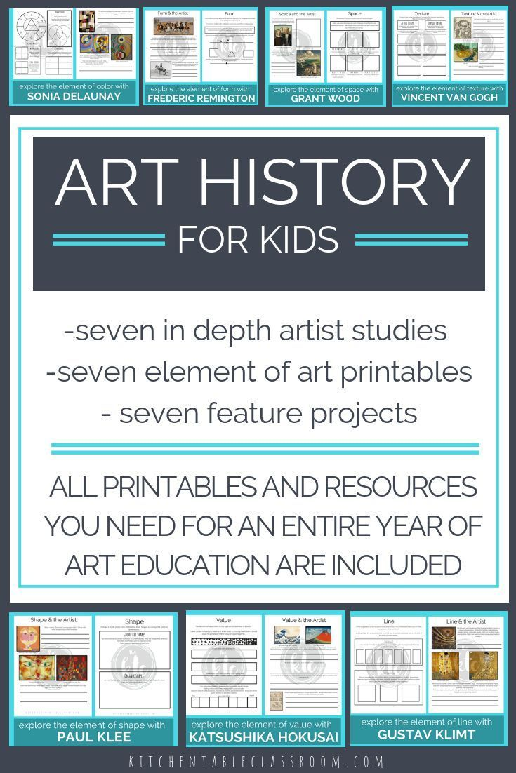 Photo of The Artists and the Elements- An Elementary Art Curriculum – The Kitchen Table Classroom
