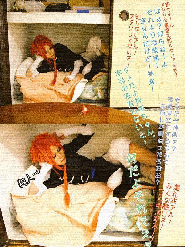 万事屋の押入れの中の実態 - nyamu neko(にゃむ猫) Kamui Cosplay Photo - Cure WorldCosplay