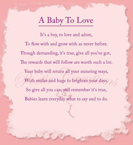 baby poems | Baby To Love Poem | Random | Pinterest ...