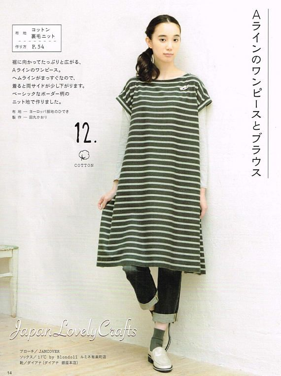 Linen, Cotton & Wool Clothing Patterns, Japanese Sewing Pattern Book ...