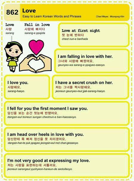 Cute korean love