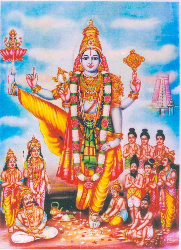 HinduPAD - Every thing about Hinduism Lord Vishnu in rare form ...
