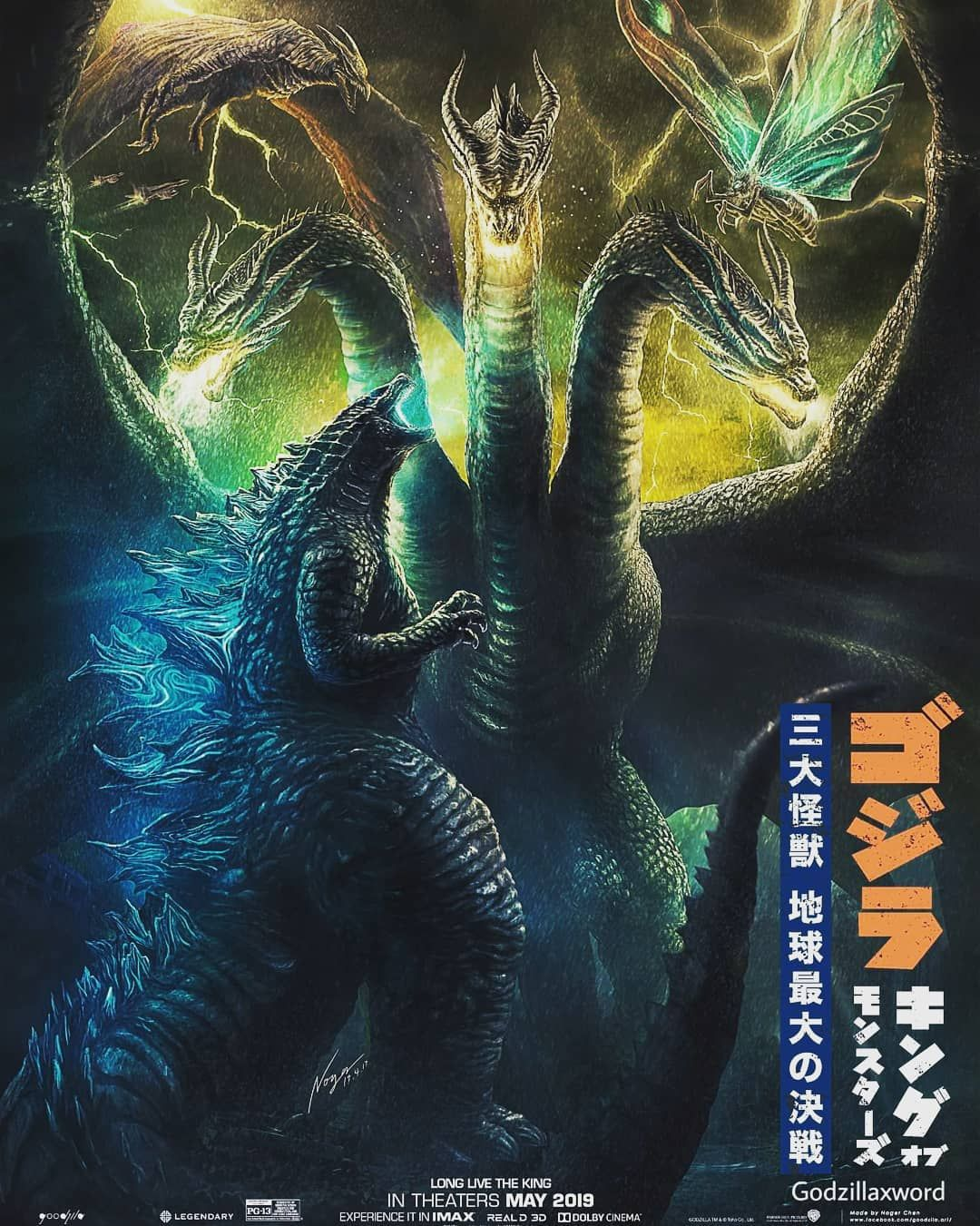 Yuk On Instagram The Fan Made Poster Of The Coming Godzilla Ii
