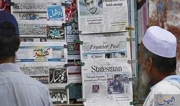 أهم و ابرز اهتمامات الصحف الباكستانية الصادرة السبت Baseball Cards Troms Breaking News