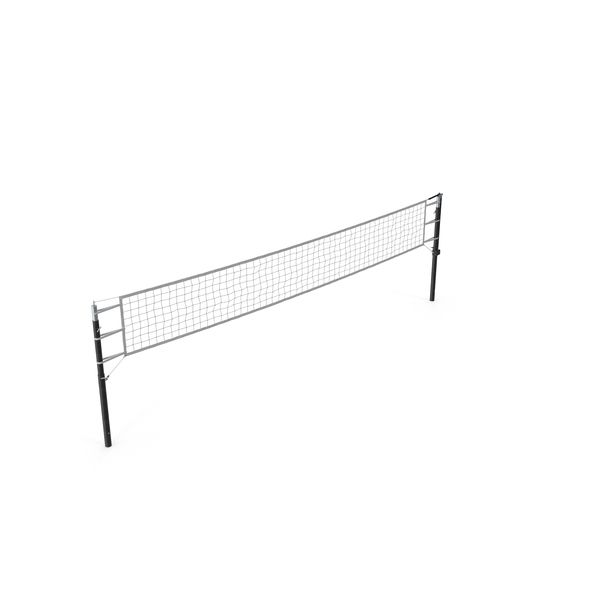 Pin By Christian Allones On Volleyball In 2020 Volleyball Net Volleyball Volleyball Net Size