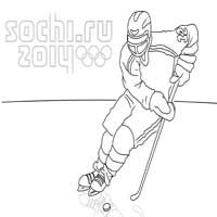Coloring pages for 2014 Winter Olympics in Sochi, Russia